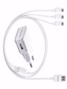 Picture of Multi Charging Kit White
